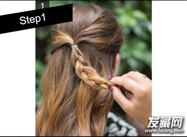 把辫子转个圈向上一扭,用发夹固定一下.图片