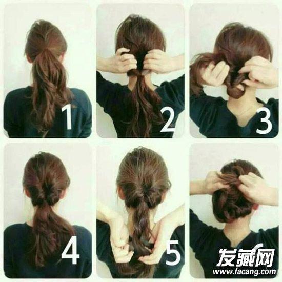 一    Step1:先扎出最简单的旋转式发型。   Step2:将剩下的头发分成三股后,编织成马尾辫。   Step3:将扎好的马尾辫由下往上从洞里穿过,稍作整理用后发夹固定。美丽大方的发型就这样搞定啦。   二    Step1:头发梳理好后,分成三股,左右两边各一股(抓取适量就可以了),后脑勺一股。左右两边的头发编织成麻花辫,用发绳把剩下的头发扎成旋转式马尾。   Step2:将两边的麻花辫稍微拉扯下,看起来更有松散感。   Step3:把编织好的麻花辫分别从洞里穿过,并将其拉出,用小夹子稍微固