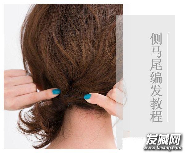 以头发充当发圈,再用一字夹把头发固定  侧马尾的扎法只需简单三步