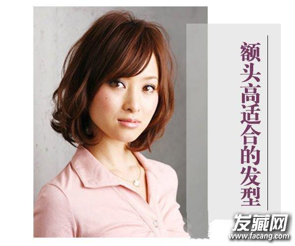 额头高适合什么发型 额头高适合的短发发型图片 2图片