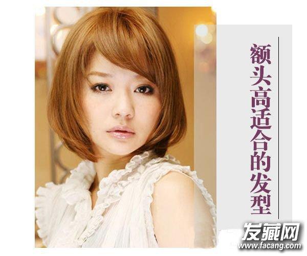 额头高适合什么发型? 额头高适合的短发发型图片(3)