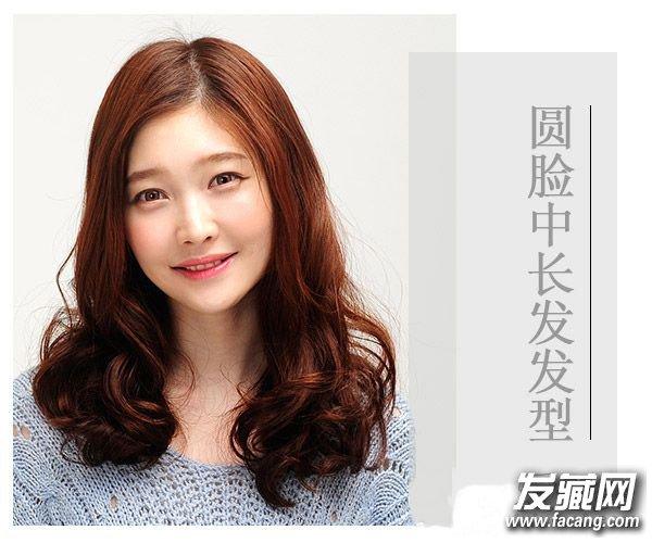 圆脸最适合的中长发 棕色的中长发发型(4)图片
