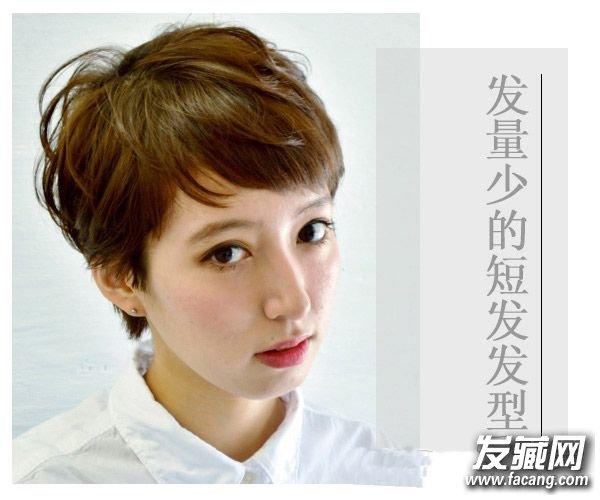 适合头发少菇凉心机短发 头发稀发型设计图片