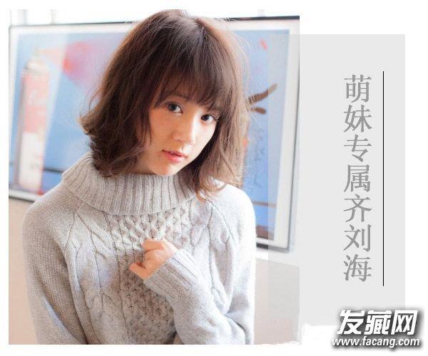 短发的齐刘海微微偏薄 胖脸mm适合什么短发 →韩式减龄短发发型图片