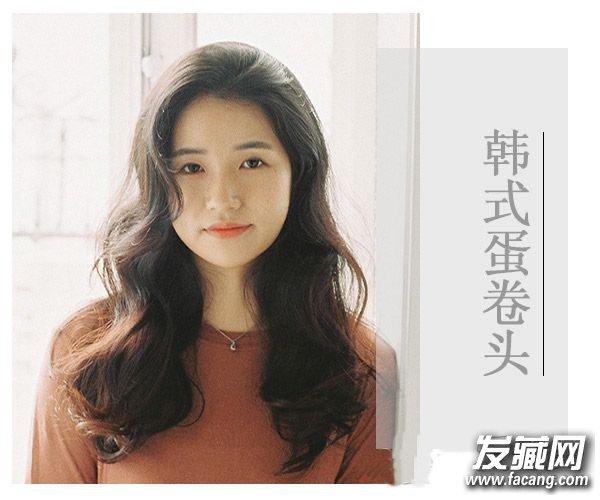美女必备的蛋卷头 烫头发首先发型 韩式烫发图片