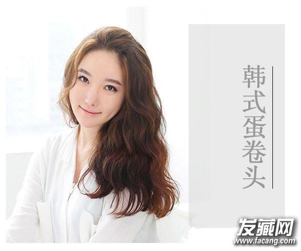 甜美可爱韩式蛋卷头 烫头发首先发型(4)