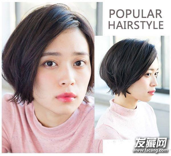 2016换发型 就把这些照片甩给理发师!(2)