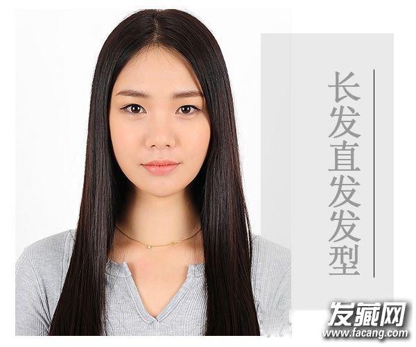 黑色的长发直发造型是最常见的发型,所谓黑长直便依靠复古经典的