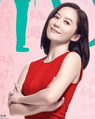 30+女性必学 《小丈夫》俞飞鸿减龄发型
