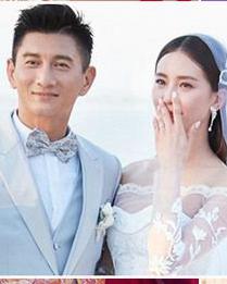 诗隆终于大婚了!刘诗诗3款新娘发型美过百万华服