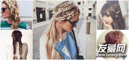 最后的发型,反手编发,也称反股辫,让头发少的妹子造型看起来更立体.