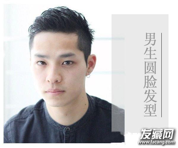 男生圆脸适合的发型 8款短发帮你扭转印象图片