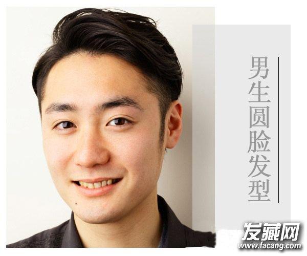 男生圆脸适合的发型 8款短发帮你扭转印象(4)图片