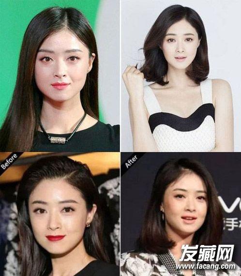 刘涛杨紫王子文 欢乐颂女主发型设计图片(3)图片