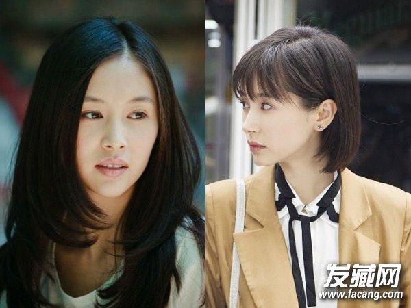 刘涛杨紫王子文 欢乐颂女主发型设计图片(2)图片