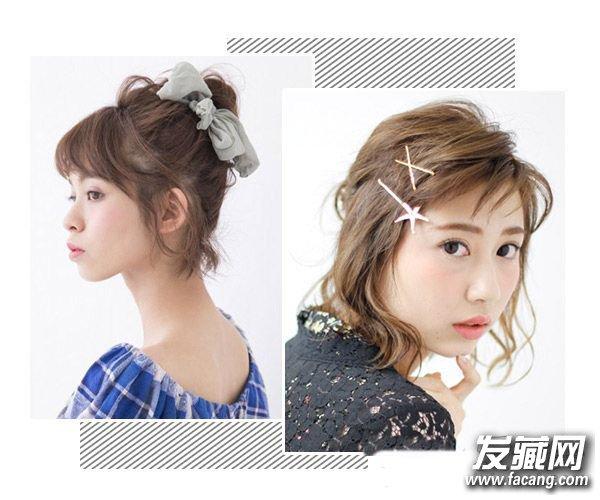 2款半丸子头扎法 专为碎发多的妹子准备 短发怎么扎半丸子头