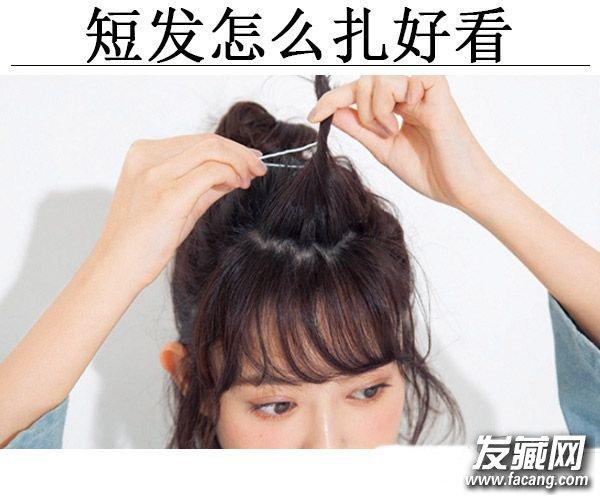 将刘海分为两层后,把表面一层刘海扭成一小束再用一字夹固定在发顶处图片