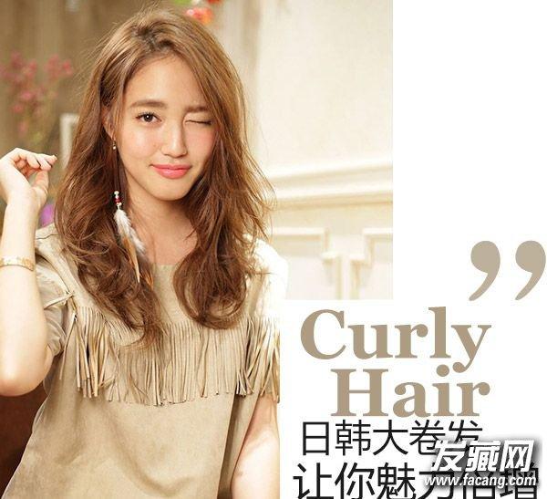 日韩风大卷发发型分享 大卷发型图片图片