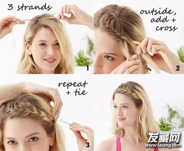 短发的你可以这样扎头发!DIY发际线编发&花式盘发 短发编发夏季