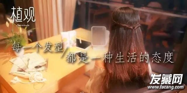 面试要弄什么发型?公主头 马尾辫 毕业季助攻