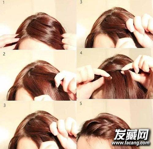 刘海编发教程图解(5)