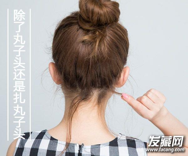 丸子头的扎法图解 丸子头变得甜美可爱(4)