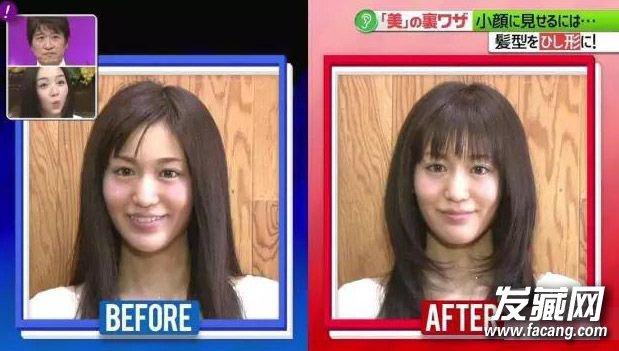 不可乱。换个发型,有时候可以达到整形的效果。    比如    再比如   这些发型都是利用头发的蓬松感,做出了菱形的轮廓,造成一种视觉上的错觉,让人觉得脸小。    打个比方,就像下面这副图里面,哪个黑色方块看起来大一些呢?   其实两个正方形是一样大的,然而右边那个因为外面有个大框,所以会显得小一些。   所以在做造型的时候有这个意识,脸就会小到看不见!