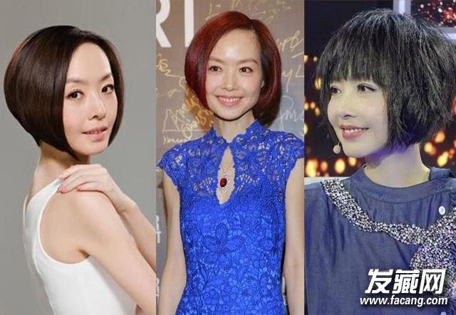 这些女星换发型才堪比换脸! 明星换发型前后