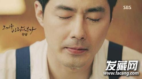 韩国男明星发型_韩式男发型