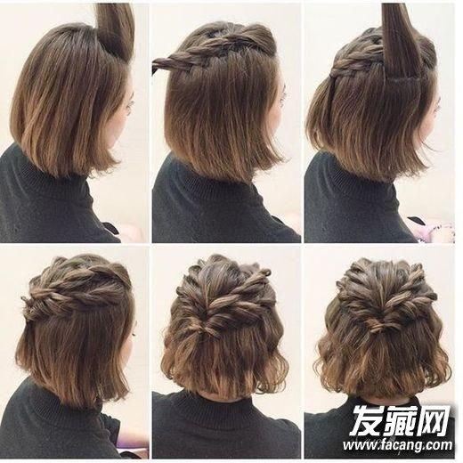 三股辫公主发型