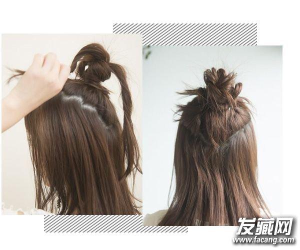 Step 1   先扎起顶部的一部分头发,注意要与刘海分开。把扎好的发束分成两部分,其中一部分的发束绕着另一个发束扭转。    Step2   把扭转的发束捆绑起来的时候,要注意它是在另一个发束的前面,如图两个发束一前一后。然后把前面的发束轻轻拉向前方,然后用发夹固定在头顶。    Step3   紧接着将后面的发束分成几部分,分别用发夹固定在头顶上就完成啦。