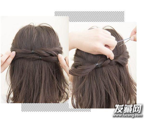 Step 2   将另一边的刘海按之前的步骤处理,然后把两条扎好的发束分别绕到背面。将两条扎好的发束轻轻扭转,交叉,最后用发夹固定起来。    Step 3   继续相同的操作,把两条发束扭转固定好,然后轻轻拉扯头顶上的发丝,让整个发型看起来更加蓬松。   这两款发型是不是又好看又简单呢?