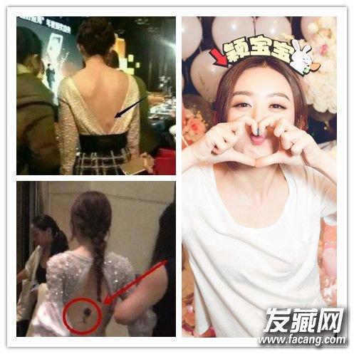 在一次活动中,赵丽颖因为在背上贴了纹身被网友吐槽很丑,而最近