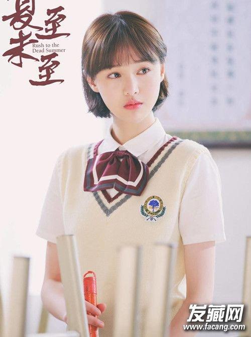 13款look韩国女生短      《微微一笑》之后郑爽的少女颜就让大家印象