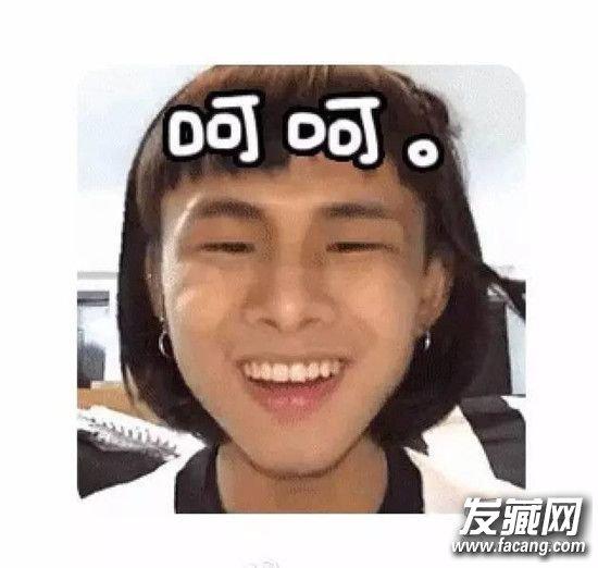 发型设计:什么样的人才适合留二次元刘海?(8)图片