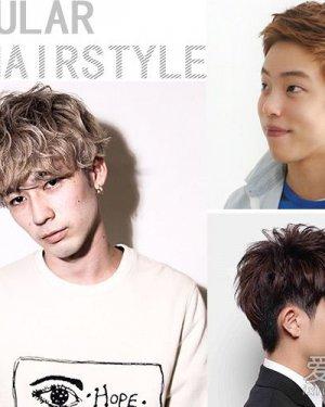 发色也成颜值担当?最新男生发色指南