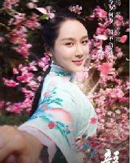 《龙珠传奇》杨紫新发型