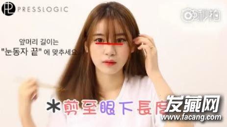 剪一款好看刘海 空气刘海怎么剪图片教程