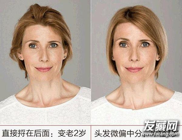 杨幂近期的微中分显老气?头发怎么分才最显嫩? 头发怎么分显年轻