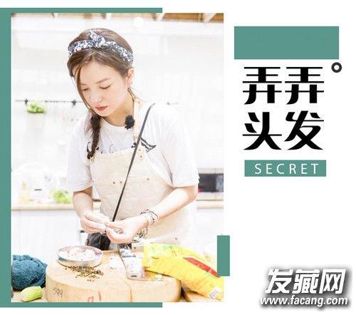 中餐厅老板娘赵薇带火的不仅有穿搭 还有小清新的编发!