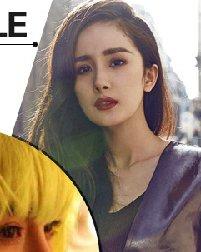 杨幂范冰冰发型设计 女星杀马特假发发型PK